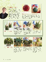 Better Homes And Gardens Christmas Ideas, page 79
